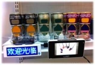 impactTV「3UF限定LEDプレゼントキャンペーン」