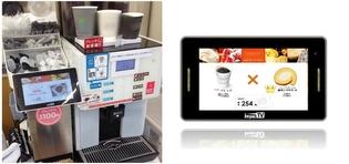 デジタルサイネージを用いたクロスマーチャンダイジング効果検証