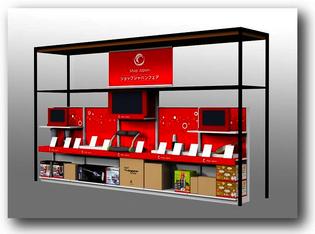テレビ通信販売と売場の連動をオンラインサイネージで実現