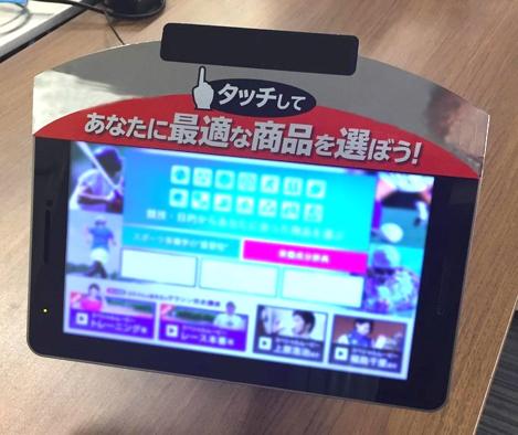「接客ツールにもなる店頭販促用サイネージ」をリリースしました。