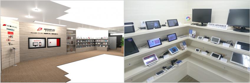 「「次世代デジタル販促ツール」ショースペース開設」をリリースしました。