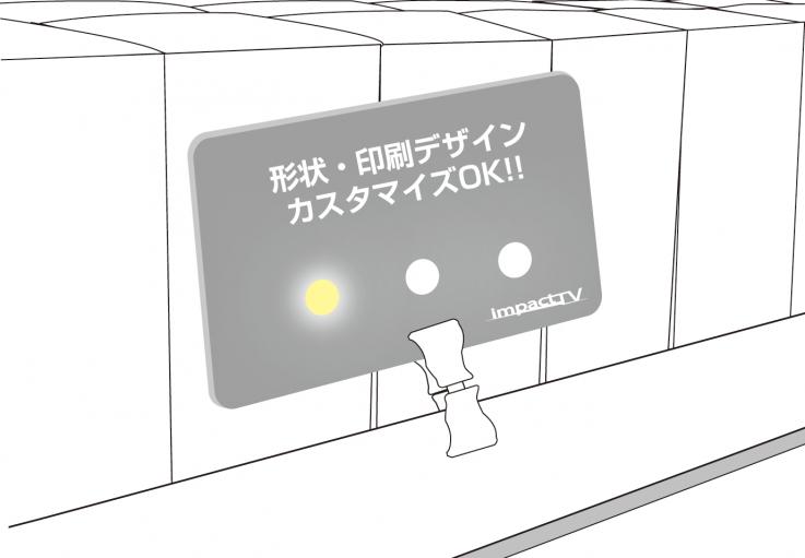 Flash POP